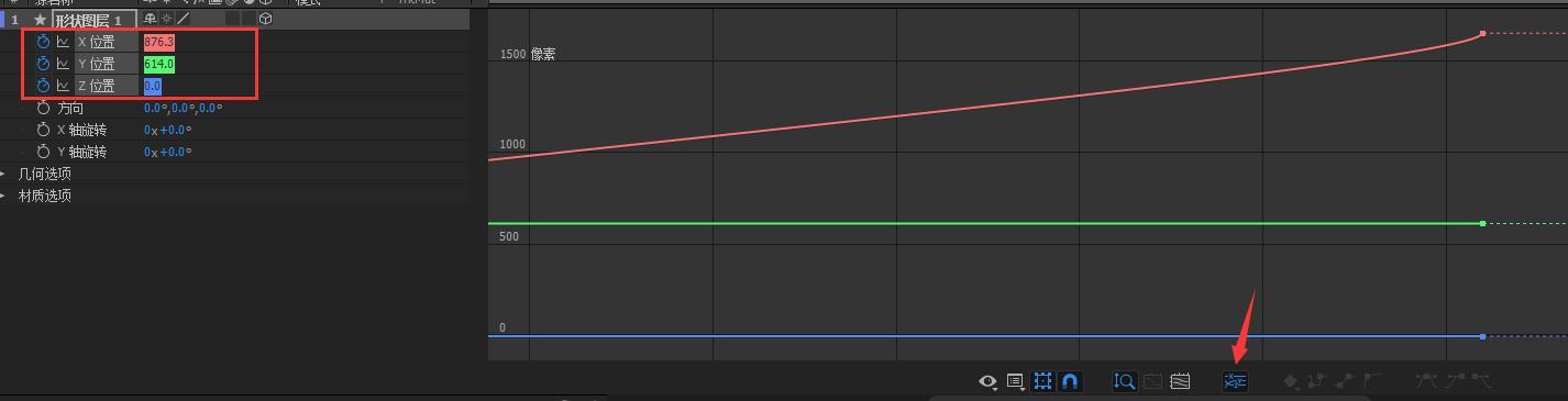 AE关键帧曲线调节介绍教程