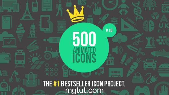 AE模板-500个扁平化ICON图标动画(食物日常科技体育商务娱乐交通)+226个MG动画短音效