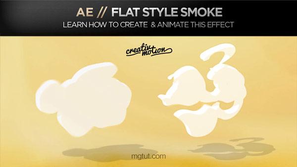 Simple Choker制作图形融球扁平化烟雾动画MG教程
