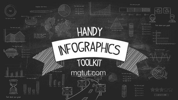AE模板-黑板粉笔铅笔手绘风格信息图表表格数据动画
