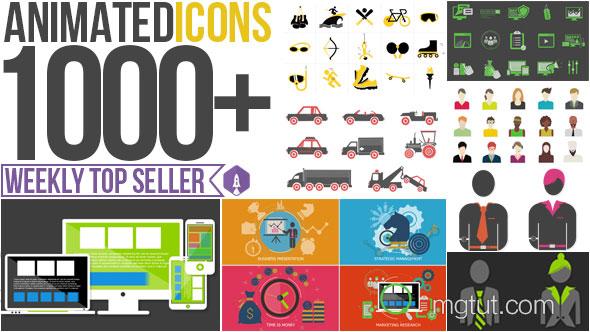 AE模板-1000+日常生活交通网络商务经济ICON图标MG动画