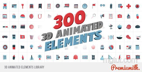 AE模板-300个三维ICON图标动画