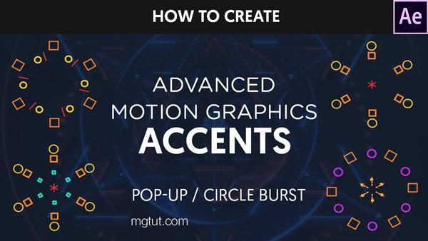 图形线条爆炸扩展MG动画AE教程(中英文字幕)  Animated Circle Burst & PopUps