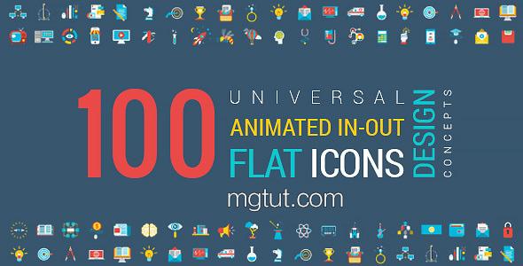 AE模板-100个扁平化概念ICON图标场景MG动画