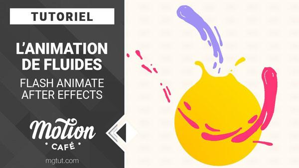 流体线条融合MG动画AE教程(法语) Animation Fluid in After Effects