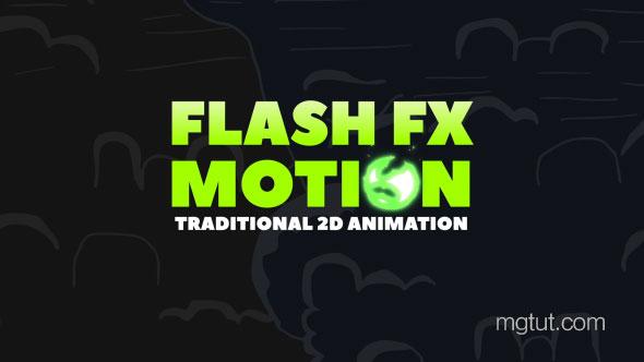 AE模板-300+卡通手绘闪电烟雾火焰游戏MG动画+视频素材