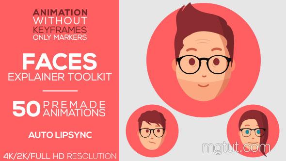 AE模板-卡通人物头像口型绑定MG动画工具包