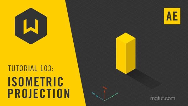 三维等距空间图形动画AE教程(中英文字幕+工程文件) Isometric Projection
