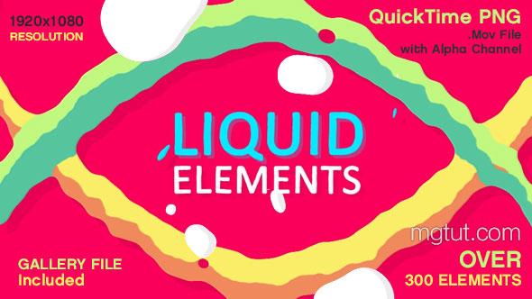 AE模板-液体水流路径MG动画元素包