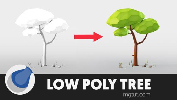 低多边形模型C4D建模教程(中英文字幕) Low Poly Tree