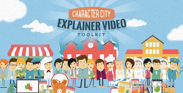 AE模板-卡通城市人物角色职业介绍解说MG动画片头