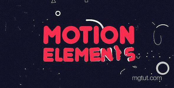 AE模板-简单MG图形动画元素+视频素材