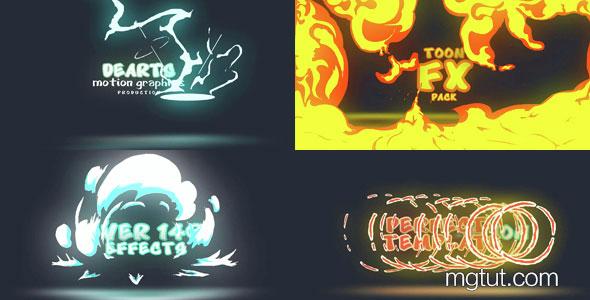 AE模板-145组4K手绘卡通风格水流火焰烟雾闪电气泡MG动画元素