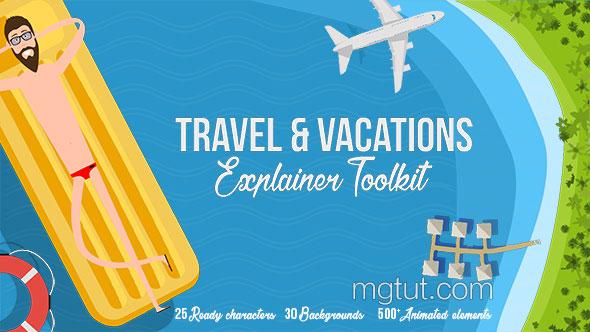 AE模板-旅游度假人物场景MG动画片头